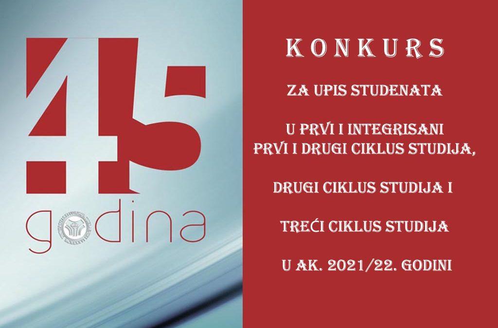 Konkurs za upis studenata na sva tri ciklusa studija Univerziteta u Tuzli u ak. 2021/2022. god.