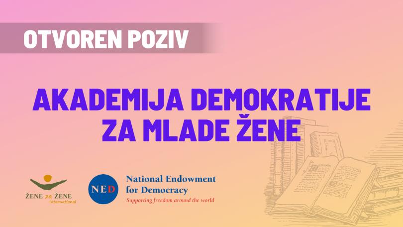Otvoren poziv za novu generaciju učesnica Akademije Demokratije za mlade žene 2021/22