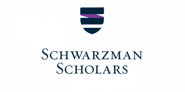 Prijavite se za Schwarzman Scholars program