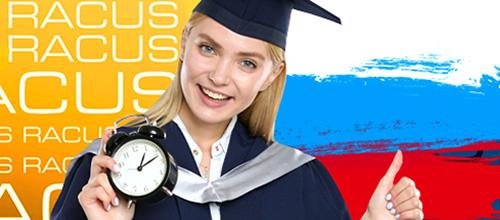 Stipendije Ministarstva visokog obrazovanja i nauke Rusije i Rosotrudničestva za ak. 2022/23. godinu